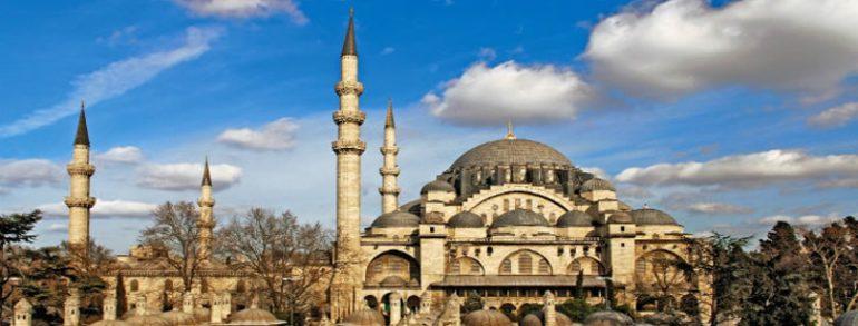 Süleymaniye Mosque Complex