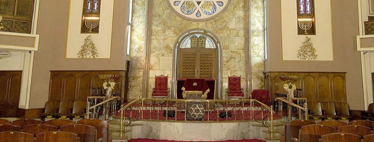 Neve Şalom Synagogue