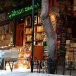 Sahaflar Bazaar