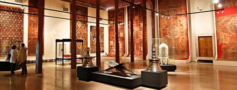 The Museum of Turkish Calligraphic Art