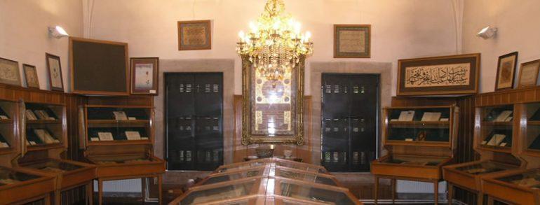 Süleymaniye Library