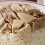 Tavuk Pilav (Chicken Pilaf)