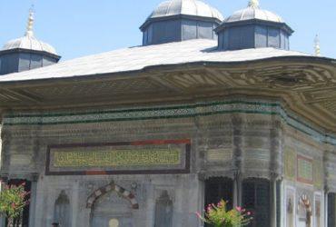 Üsküdar Ahmet III Fountain