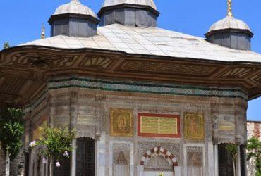 III Ahmet Sebil And Fountain