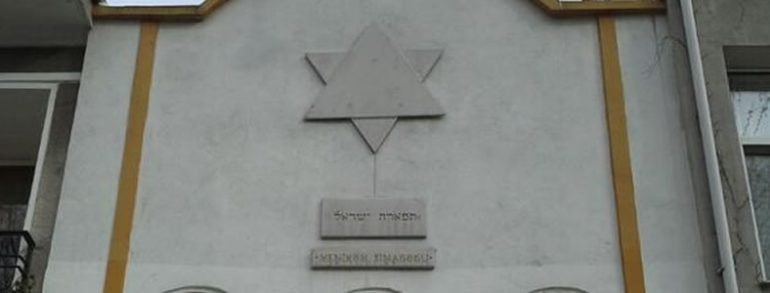 Yeniköy Synagogue
