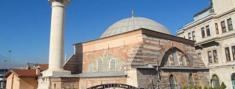 Ahi Celebi Mosque