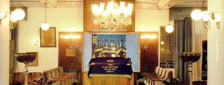 Bet Avraam Synagogue