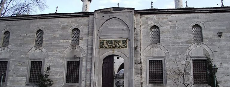 The New Mosque Complex