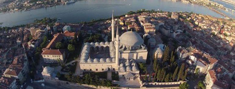 Sultan Selim Complex