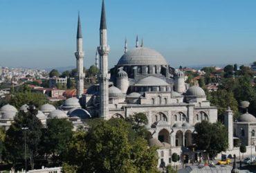 Şehzade Complex