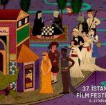 37th Istanbul Film Festival